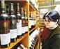 国外葡萄酒销售在印度市场回暖