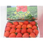 出售盒装草莓
