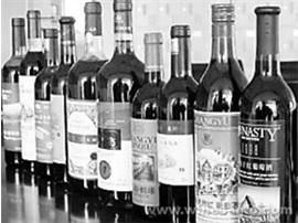 廉价葡萄酒,瓶里装的啥?