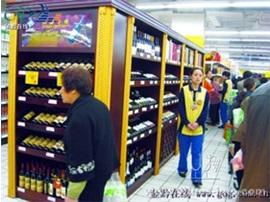 昌黎红酒造假风波影响贵阳市场