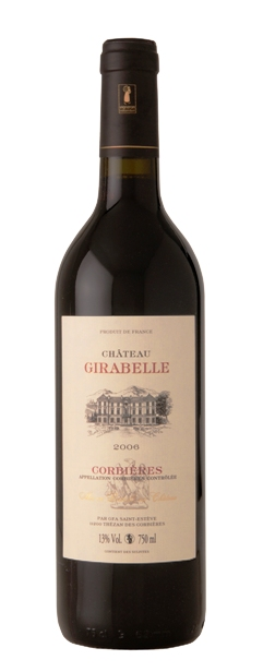 吉拉贝尔城堡系列干红葡萄酒
