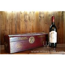 仿古红酒盒(2011年)