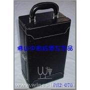 蛇皮纹双支红酒皮盒/双支装红酒盒