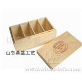 高档茶叶礼盒定做木盒木质茶叶盒原木茶叶盒木质包装礼盒红酒礼盒