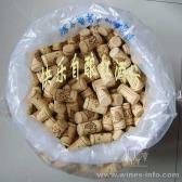 自酿葡萄酒用合成塞 软木塞  50个/袋