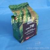 法国进口酿酒降酸酵母71B  10克用于40公斤葡萄
