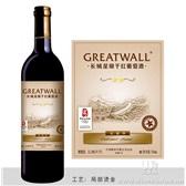 长城精品二星品丽珠干红葡萄酒