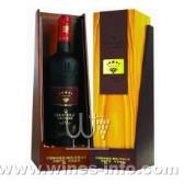 长城精品五星赤霞珠干红葡萄酒
