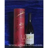 烟台长城红色庄园干红葡萄酒
