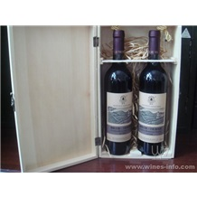 盛纳古堡干红葡萄酒-15年树龄(双支木盒)