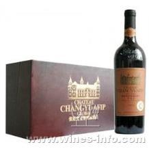张裕爱斐堡国际酒庄赤霞珠干红葡萄酒(大师级)
