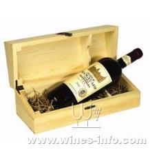 张裕爱斐堡国际酒庄赤霞珠干红葡萄酒(特选级)