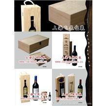 红酒木盒、木制红酒包装盒、冰酒盒、高档葡萄酒盒(飞展2011年)