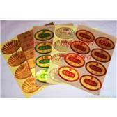 酒类产品标签、商标贴纸