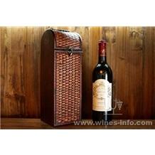 皮质酒盒、单、双瓶套装皮酒盒(全球特卖,热销欧美)