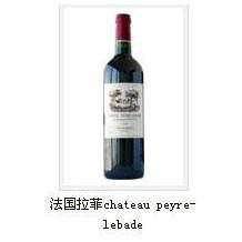 法国红酒 拉菲皮耶勒堡红 干红葡萄酒 2007AOC级
