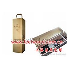 红酒木盒包装盒(上海飞展实业专业制作红酒包装盒)