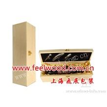 仿古木红酒盒(飞展定做 定做电话:15301671619