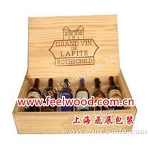 上海红酒盒、葡萄酒红酒盒(专业定做 根据客户要求)
