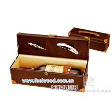 红酒木盒、木制红酒包装盒、上海飞展红酒盒(专业定做)