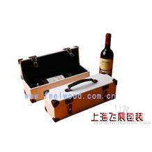 皮质红酒盒(上海飞展红酒盒专业定做)