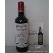法国原装进口格斯传奇干红葡萄酒波尔多AOC
