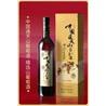 通天山葡萄酒2