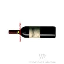 智利巴斯克酒庄赤霞珠红2006(又名:智利拉菲, 是拉菲家族旗下的精选罗富齐华诗歌)