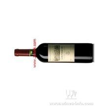 智利巴斯克酒庄赤霞珠红2007 (又名:智利拉菲, 是拉菲家族旗下的罗富齐华诗歌)