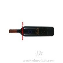 智利智国亮切粒子(珍藏)红酒2006 Vina Chocalan Syrah Reserve 2006