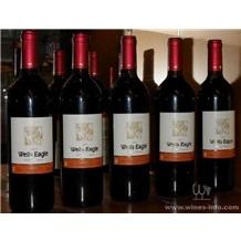 法国威尔斯鹰红葡萄酒 进口葡萄酒 商务红酒 一手红酒 供应商 团购