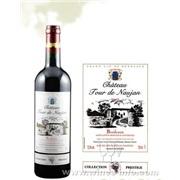 莱雅庄园干红葡萄酒