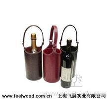 中秋红酒礼盒003(上海飞展包装)