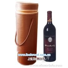 中秋红酒礼盒008(上海飞展包装)