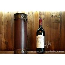 中秋红酒礼盒\中秋红酒盒010(上海飞展包装)