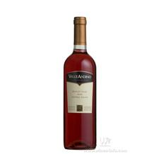 智利原装进口 艾迪奥(Valle Andino)梅洛玫瑰尊贵珍藏葡萄酒