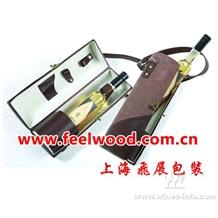 仿皮酒盒、皮革葡萄酒盒、PU红酒盒、皮革红酒盒(上海飞展红酒包装专业生产厂家)