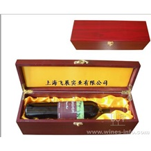 仿红木酒盒、密度板油漆红酒盒、实木油漆红酒盒(上海飞展红酒包装盒专业生产)