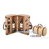 生产、销售红酒盒、中高档红酒盒、包装红酒盒、密度板红酒盒、仿红木红酒盒、酒类包装红酒盒、单支装红酒盒、上海红酒盒、葡萄酒红酒盒、飞展红酒盒以及红酒盒出口、红酒礼盒包装盒