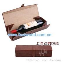 红酒盒(工厂现货  一箱起订)