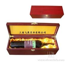 中秋红酒包装礼盒、中秋葡萄酒包装礼盒(工厂现货、工厂现货、工厂现货、工厂现货)