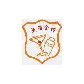 DISCOVERY香槟酒的历史vcd