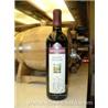 罗马尼亚原瓶进口多美尼•圣泰尼赤霞珠干红葡萄酒2006