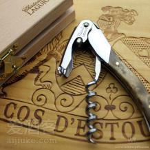 酒刀之王|拉吉奥乐城堡酒刀-Laguiole-瘿木手柄(顶级精选)