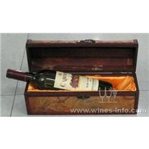 皮质包装酒盒,皮质红酒盒包装(中秋礼盒现货)