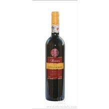 卡斯特罗-博诺 珍藏干红葡萄酒