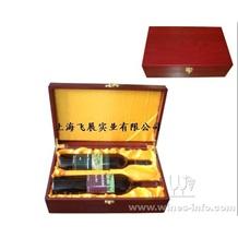 仿古木制酒盒包装,木制高档仿古红酒盒(上海飞展红酒盒2011年)