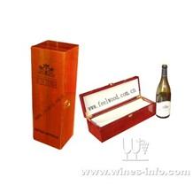 葡萄酒包装盒、单瓶装红酒盒(上海飞展红酒盒2011年)