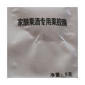 自釀葡萄酒 輔助材料 果膠酶 5克/袋