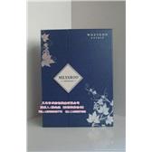 双支纸盒、包装盒、红酒包装盒、葡萄酒包装盒、包装盒厂家批发